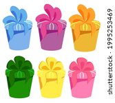 gift boxes  presents icon set.... | Shutterstock .eps vector #1995253469