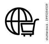 global market icon or logo...   Shutterstock .eps vector #1995354539