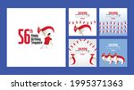 singapore independence day...   Shutterstock .eps vector #1995371363