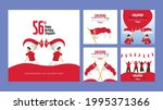 singapore independence day...   Shutterstock .eps vector #1995371366