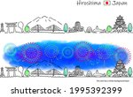 hand drawing cityscape...   Shutterstock .eps vector #1995392399