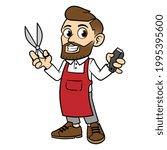 cartoon barber vector character ... | Shutterstock .eps vector #1995395600