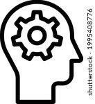mind setting vector thin line...   Shutterstock .eps vector #1995408776