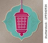 al-adha,arab,arabian,arabic,art,background,card,colorful,craft,culture,cut,dangler,decor,decoration,decorative