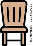 chair vector line colour icon   Shutterstock .eps vector #1995419213