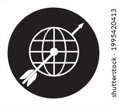globe internet icon and arrow...   Shutterstock .eps vector #1995420413