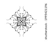 illustration vector damask.good ...   Shutterstock .eps vector #1995421196
