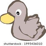 baby duck isolated animal vector | Shutterstock .eps vector #1995436010