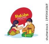 raksha bandhan with creative...   Shutterstock .eps vector #1995441869