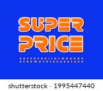 vector creative banner super...   Shutterstock .eps vector #1995447440
