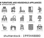 furniture and household... | Shutterstock .eps vector #1995448880