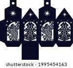 christmas decorative lantern...   Shutterstock .eps vector #1995454163