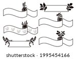 set of horizontal twisted...   Shutterstock .eps vector #1995454166