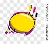 cartoon dialogue box pop art... | Shutterstock .eps vector #1995470279
