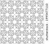 vector geometric pattern....   Shutterstock .eps vector #1995477110