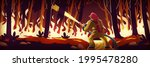 fireman fight with fire in... | Shutterstock .eps vector #1995478280