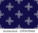 Seamless Pattern Vector Texture ...