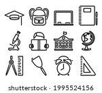 education icon set. bold...