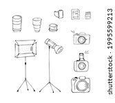 a set of photographic equipment ... | Shutterstock .eps vector #1995599213