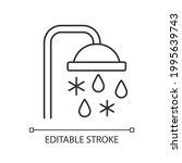 taking cold bath or shower...   Shutterstock .eps vector #1995639743