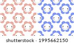 Set Of Seamless Vector Patterns ...