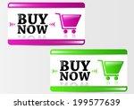 buy now shopping cart   vector  | Shutterstock .eps vector #199577639