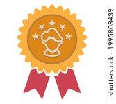 reputation feedback flat vector ... | Shutterstock .eps vector #1995808439
