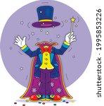 artful circus magician...   Shutterstock .eps vector #1995853226