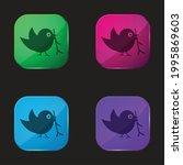 bird with sprig in its beak...   Shutterstock .eps vector #1995869603