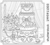 big cake. dessert.coloring...   Shutterstock .eps vector #1995911003