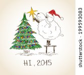 funny sketching sheep decorate... | Shutterstock .eps vector #199593083