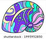 snail shell   vector linear...   Shutterstock .eps vector #1995952850