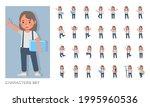 set of children character...   Shutterstock .eps vector #1995960536
