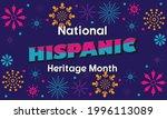 national hispanic heritage...   Shutterstock .eps vector #1996113089