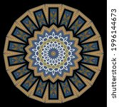 floral round mandala pattern....   Shutterstock .eps vector #1996144673