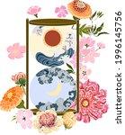 libra vector of astrology... | Shutterstock .eps vector #1996145756