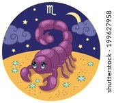 childrens scorpio zodiac sign | Shutterstock . vector #199627958
