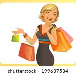 smiling woman | Shutterstock .eps vector #199637534