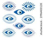 set of oval greek evil eye ... | Shutterstock .eps vector #1996403120