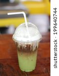 Green Tea Iced Coffee