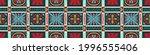 ikat geometric folklore... | Shutterstock .eps vector #1996555406