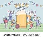 beer festival poster. people... | Shutterstock .eps vector #1996596500