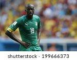 brasilia  brazil   june 19 ... | Shutterstock . vector #199666373
