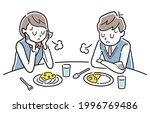 vector illustration material ...   Shutterstock .eps vector #1996769486