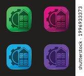 Architectonic Four Color Glass...