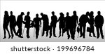 vector silhouettes of different ... | Shutterstock .eps vector #199696784