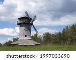 An Ancient Windmill  A Wooden...