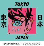 close up of the anime big...   Shutterstock .eps vector #1997148149