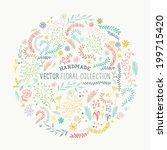 hand drawn floral set. handmade ... | Shutterstock .eps vector #199715420