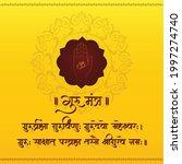 guru brahma guru vishnu  is a...   Shutterstock .eps vector #1997274740